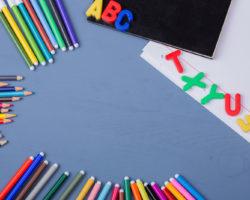 Nachhilfeunterricht ist nicht gleich Nachhilfeunterrricht